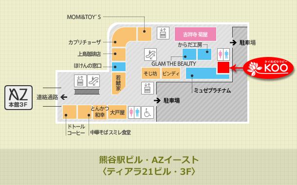 KOOアズイースト店の地図