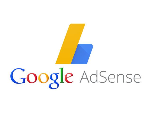 グーグルアドセンスのロゴ