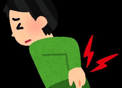 腰痛や腰のこりが辛くて手で抑えている人のイラストです。