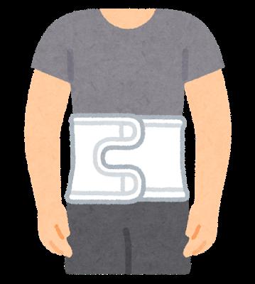腰を固定(サポート)することができる、腰痛ベルト(サポーター)のイラストです。