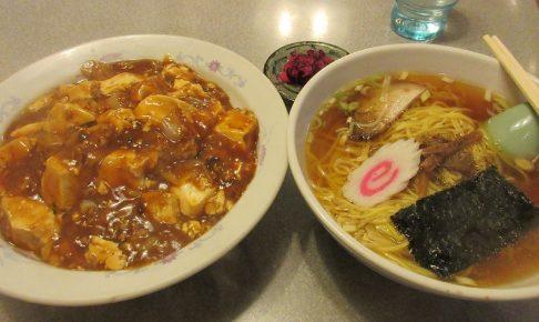 彩華で食べた麻婆豆腐セット