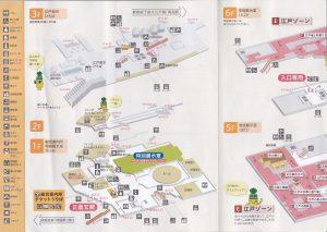江戸東京博物館の地図1