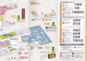 江戸東京博物館の地図2