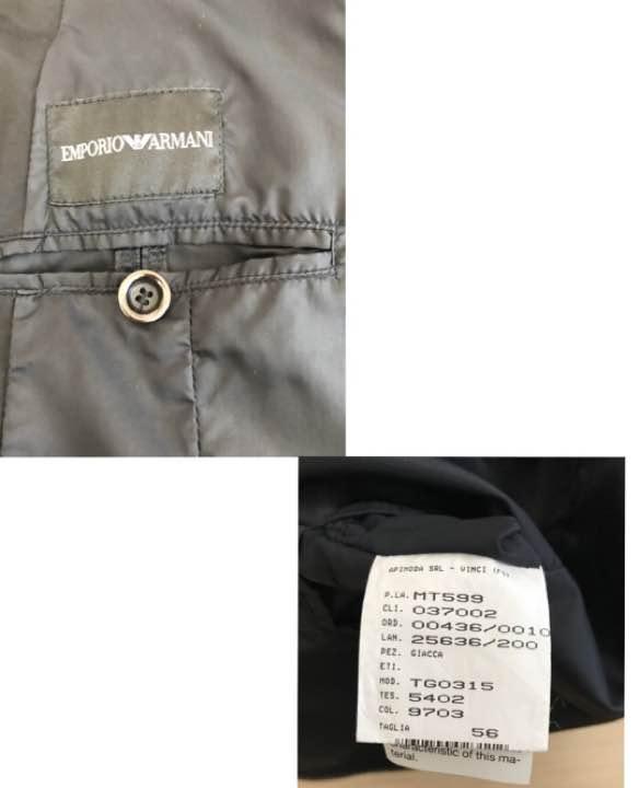 購入したエンポリオ・アルマーニのジャケットコート、内側