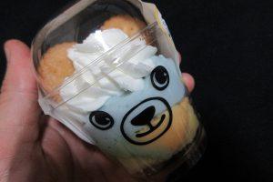 くまのカップケーキ(みっくす)