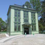 復元された旧忍町信用組合店舗