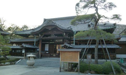 泉岳寺の本堂別アングル