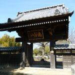 宗悟寺の門