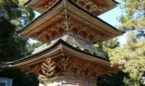 吉見観音(安楽寺)の画像3