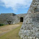 座喜味城跡の城壁