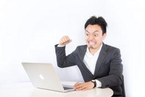 ディスプレイクラッシャー [モデル:藤沢篤]