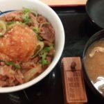 松屋 熊谷店のおろしポン酢牛めし