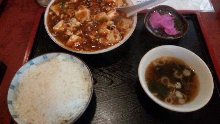 ラーメン昇龍の麻婆豆腐定食