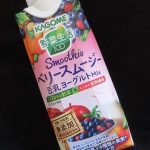野菜生活 ベリースムージー 豆乳ヨーグルトMix