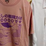 ユニクロ ジャンプコラボTシャツ