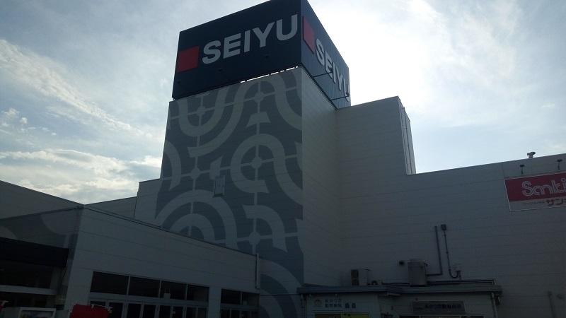 西友、東松山店