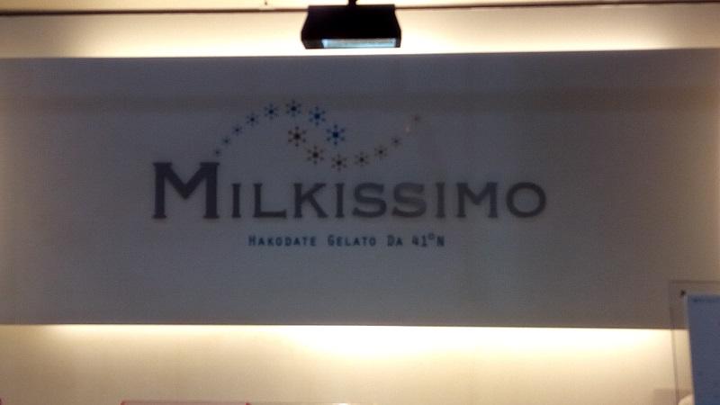 Milkissimo