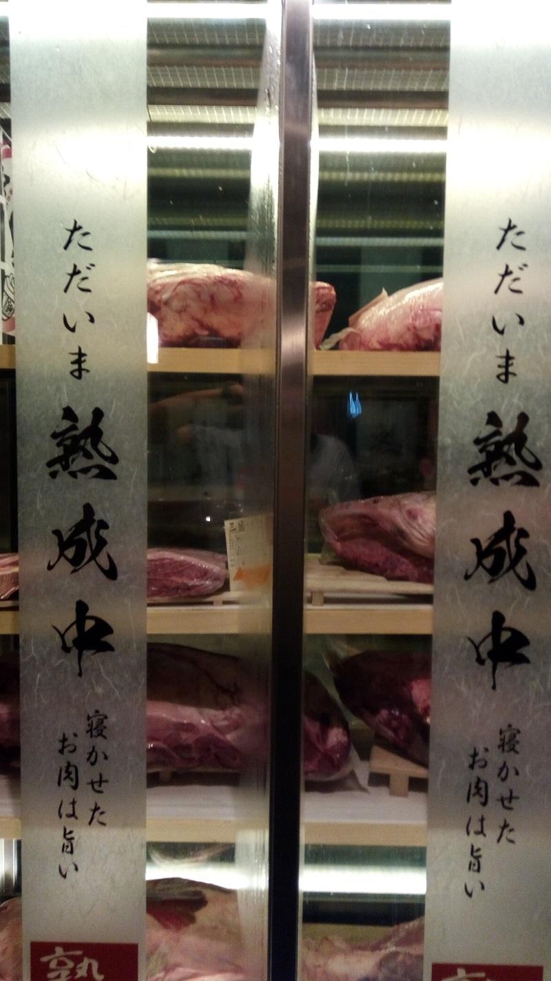 泉味亭で使われている肉