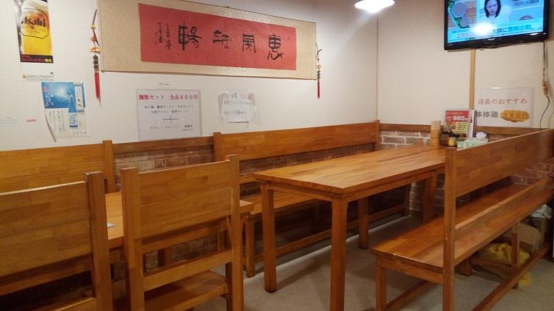 華味樓(下井草駅前)の店内の様子
