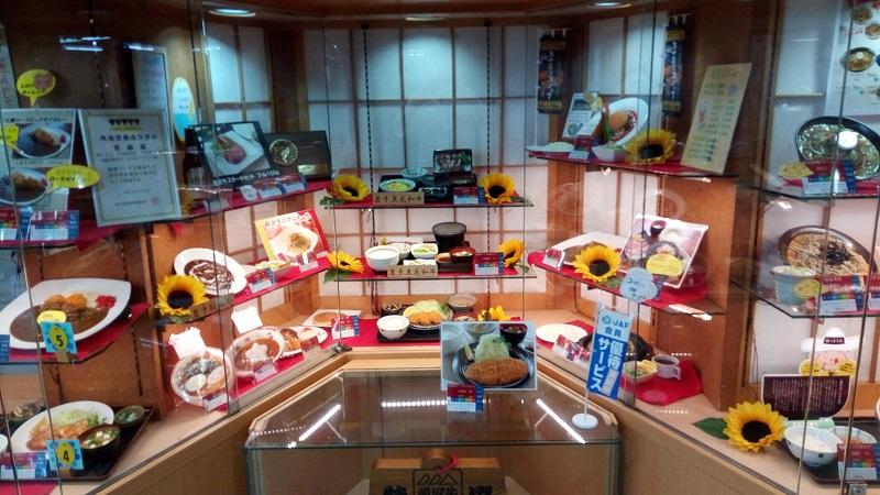 仙台のサービスエリアで食べたお店