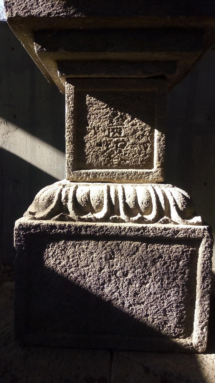 光福寺(東松山)に国指定の重要文化財(正面アングル)