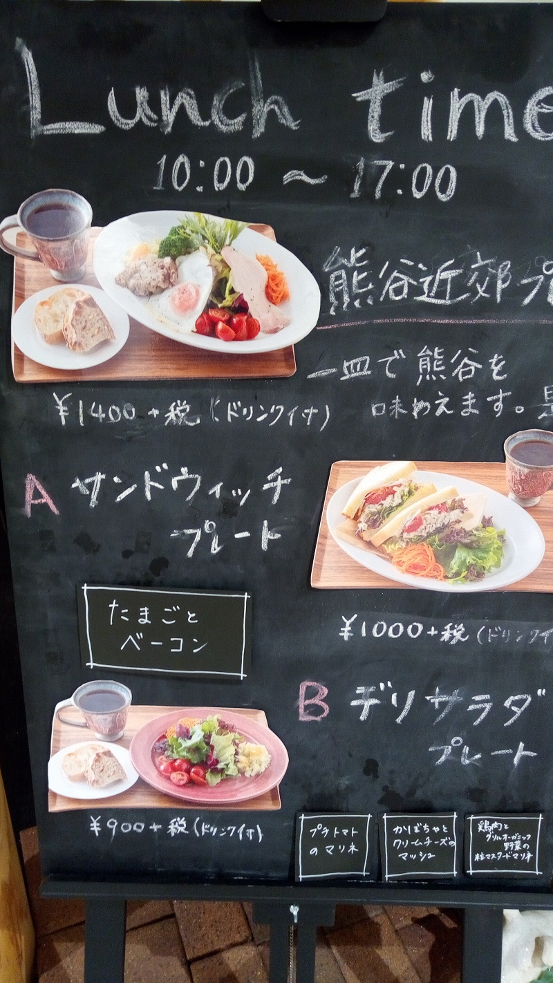 PUBLIC CULTURE、その他のランチ