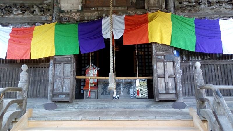 岩殿観音正法寺、上にある本殿