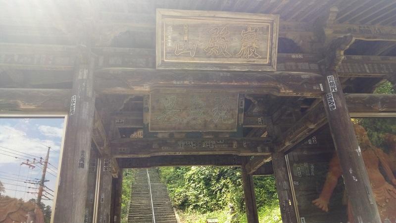 岩殿観音正法寺の門