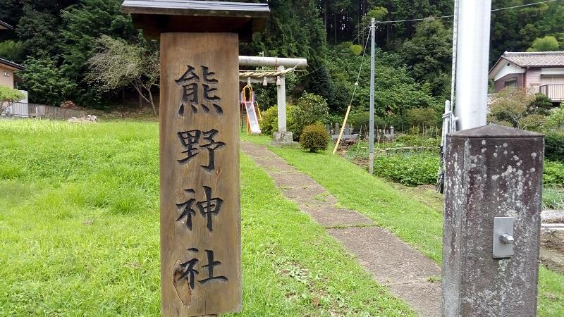 参道にあった熊野神社