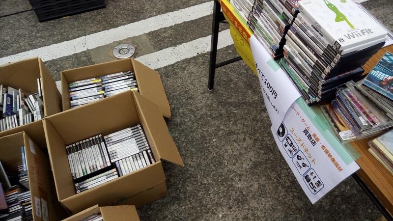 CDとゲームが安売り