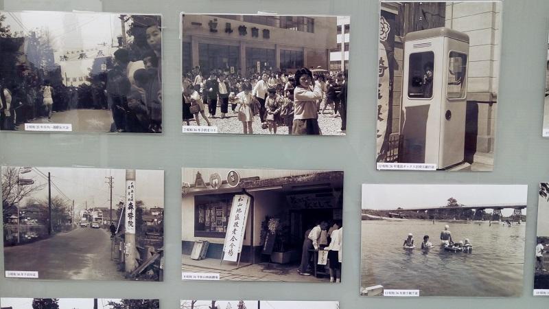 昔の東松山の写真
