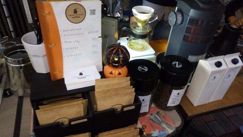 星川夜市で販売をされていたコーヒー