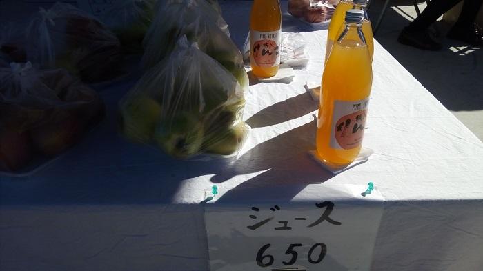 金室りんご園のりんごジュース