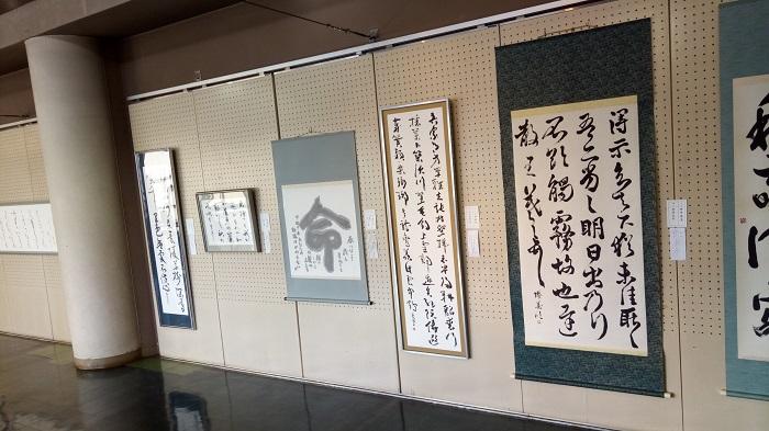 第1回東松山美協書道展(雰囲気)