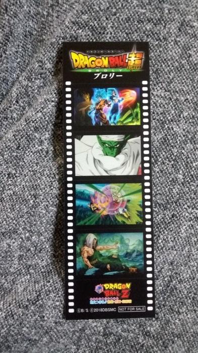 映画「ドラゴンボール超 ブロリー」で貰ったシール