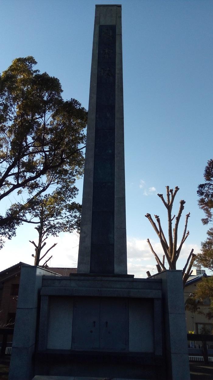 荒川公園にあった慰霊碑