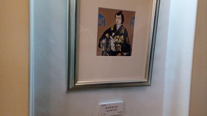 ギャラリー&カフェ 亜露麻、加藤さんの切り絵