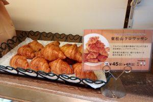 パン・ベーカリーの麻布十番モンタボー(東松山市の西友)のクロワッサン