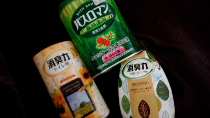 ちゃくちゃくちゃく(熊谷店)で購入した商品