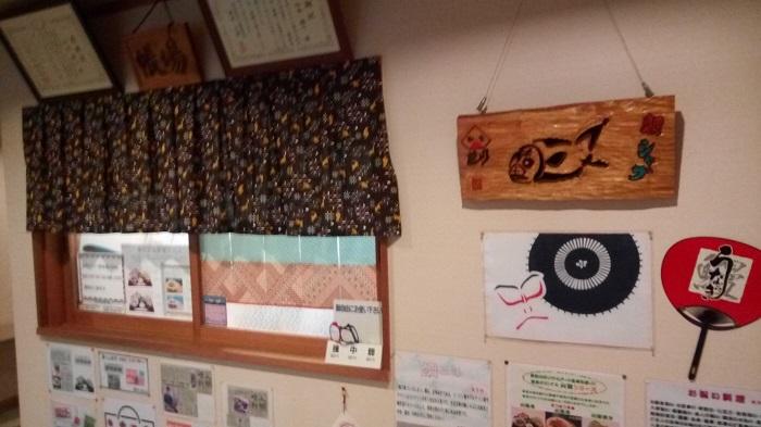 藤川、店内の様子