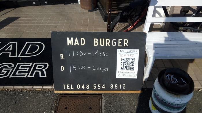 MAD BURGER 本店の営業時間