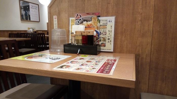 直久 本川越店、店内の様子2