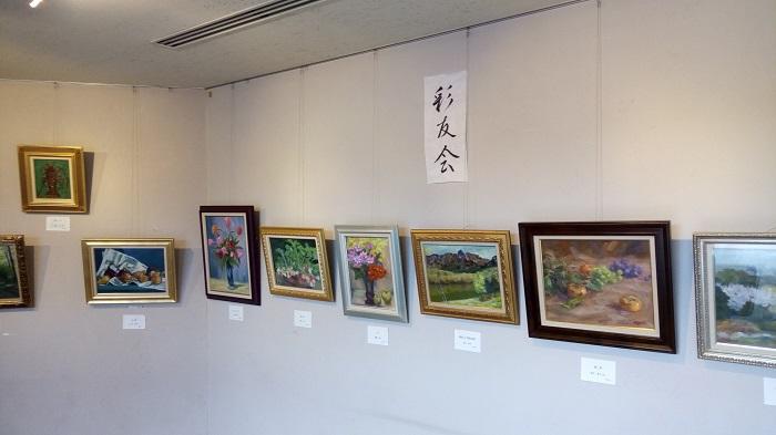 第24回平野文化祭の絵画