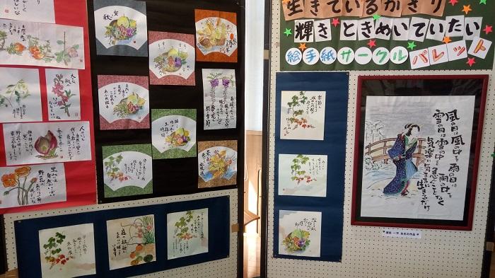 第24回平野文化祭の手芸2