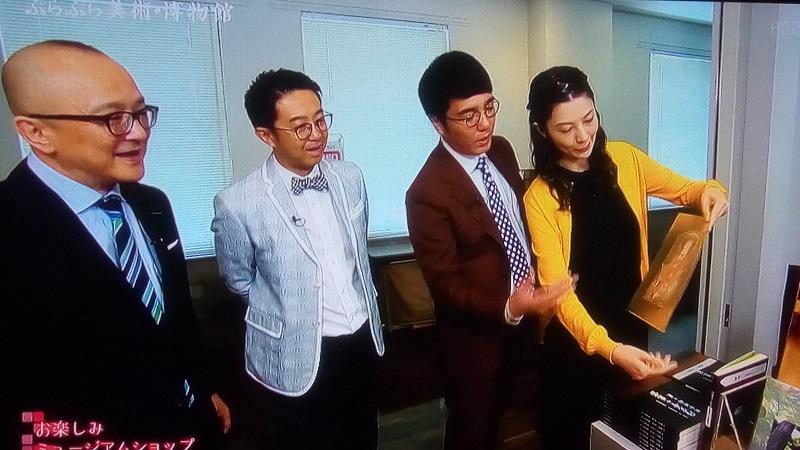 三井記念美術館「円覚寺の至宝」お土産コーナー