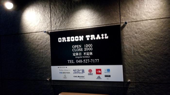 Oregon Trailの営業時間