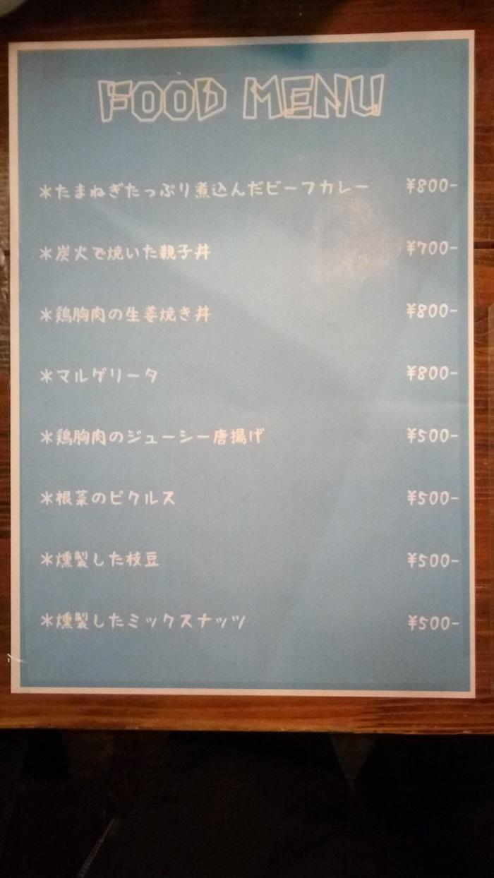 レトロポップ食堂、メニュー