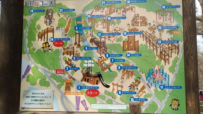 森林公園、冒険コース
