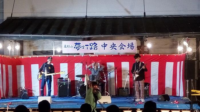 東松山夢灯路(中央会場:サニークラッカー)