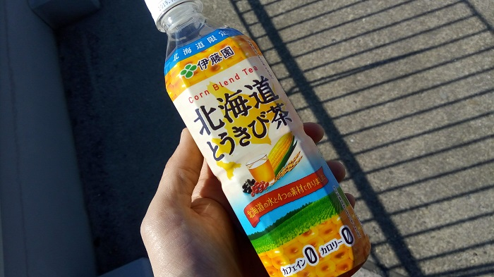 北海道とうきび茶